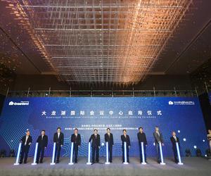 """徐州国际会议中心正式启用 助力徐州""""十四五""""良好开局"""