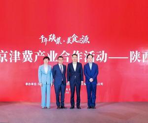 """""""千年陕菜-美食之源""""陕西美食节活动在北京中国大饭店正式启动"""