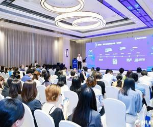 携程商旅走进福建:助力企业数字化转型再升级