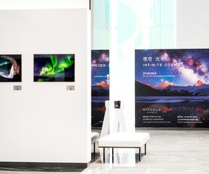 长沙尼依格罗酒店举办《夜空 · 光年》摄影展