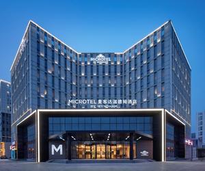 温德姆酒店集团计划于2022年底前在中国新增20家麦客达温德姆酒店
