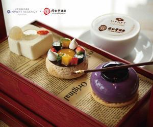 北京世园凯悦酒店携手同仁堂健康 呈现秋悦身心养生下午茶